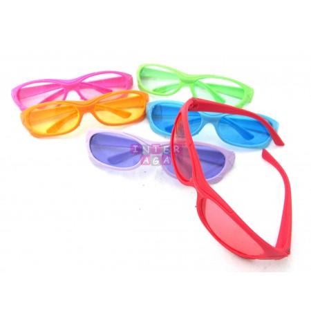 Okulary dziecięce