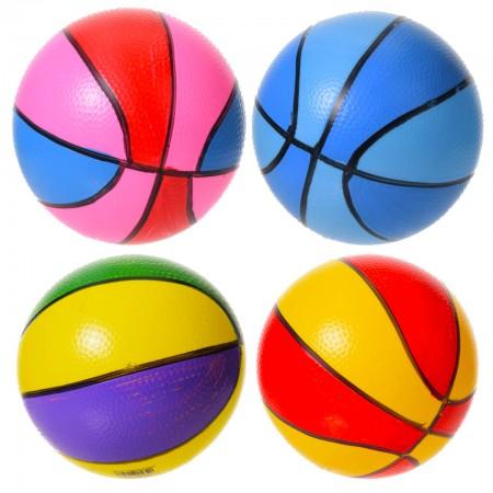 Piłka koszykówka gumowa