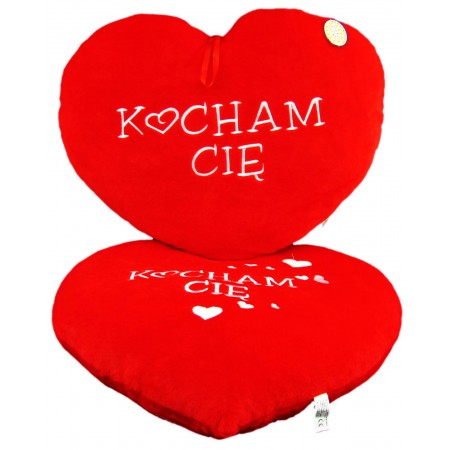 "SERCE MIX""KOCHAM CIĘ""80CM."